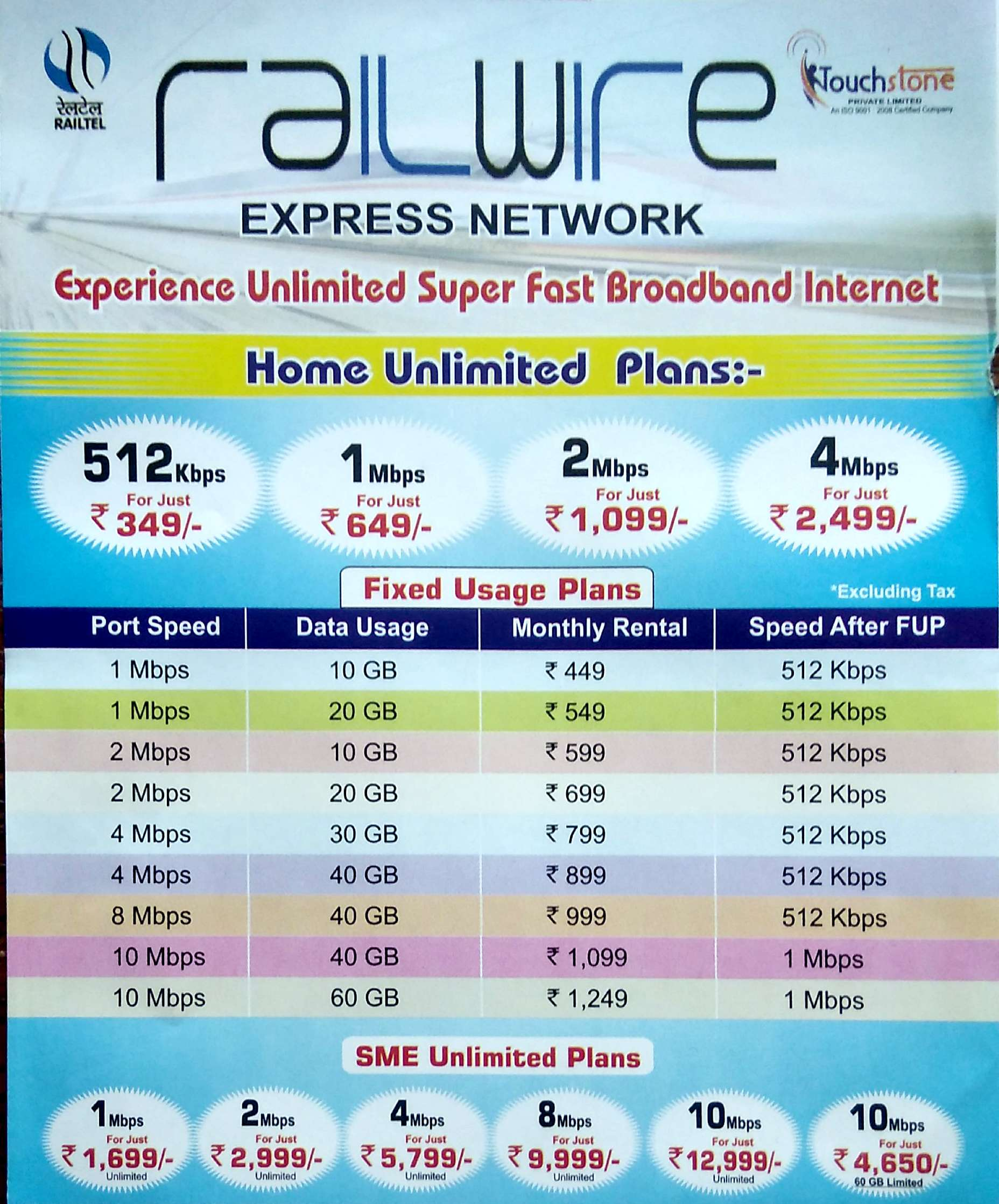 Internet broadband provider internet broadband service for Unlimited internet plan for home